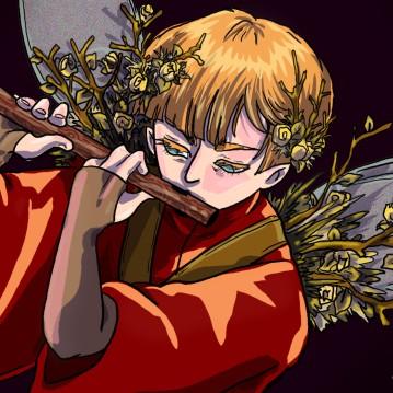 Faery or fairy???